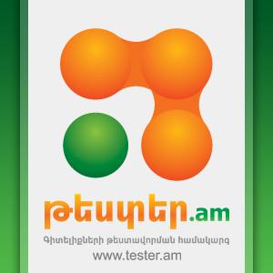 Շտեմարաններ 2014-2015